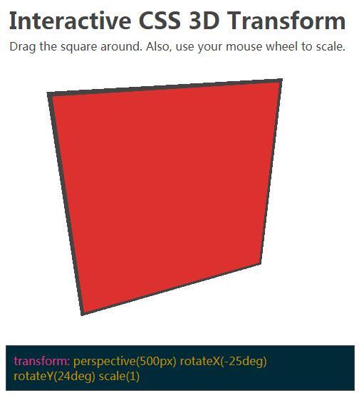 网页div图层拖拽翻转3d立体jquery插件样式代码