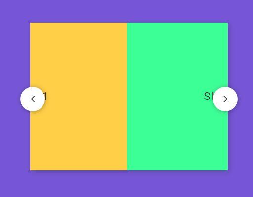 js网页图片左右按钮幻灯片滑动切换代码