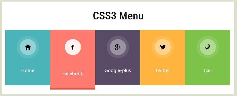 divcss字体图标导航菜单动画样式代码