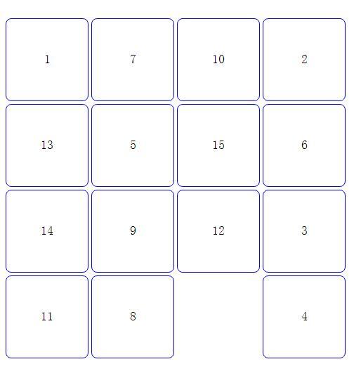 网页十五个方块排序小游戏vue.js插件代码