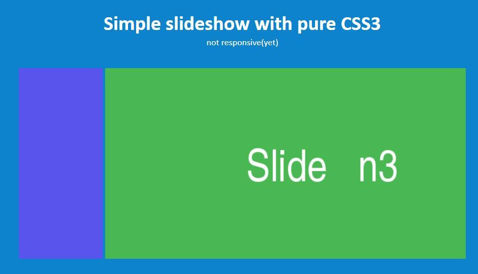 纯css3网页图片定时循环滑动切换样式代码