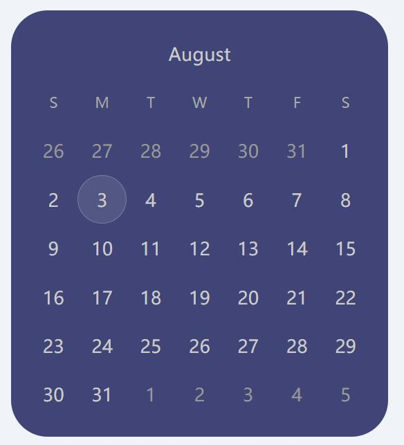 divcss3圆角网页日历模板html素材代码