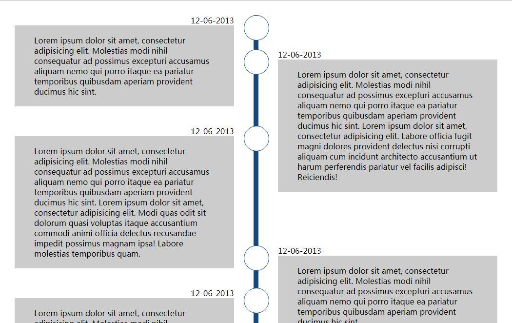 网页静态模板时间轴分类展示HTML样式代码
