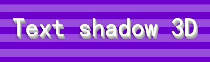 网页文字3d阴影样式和背景repeating-linear-gradient属性样式特效css3代码