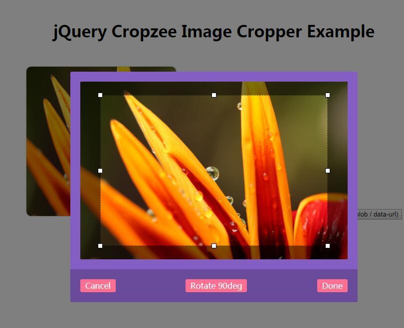 网页图片上传后在线编辑预览功能插件代码