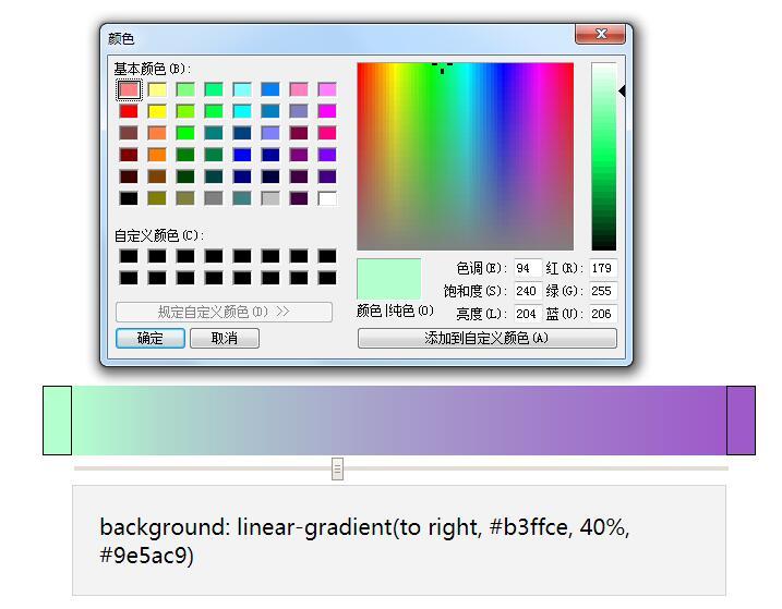 网页在线调色板js选择器代码插件下载