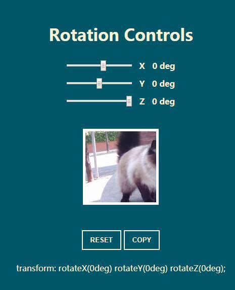 css3选择器在线操作图片transform动画实例代码